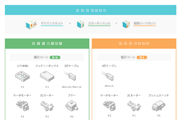 Img menu product02@1.5x